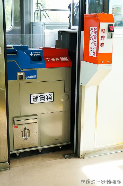 20120513日本第三天429-2