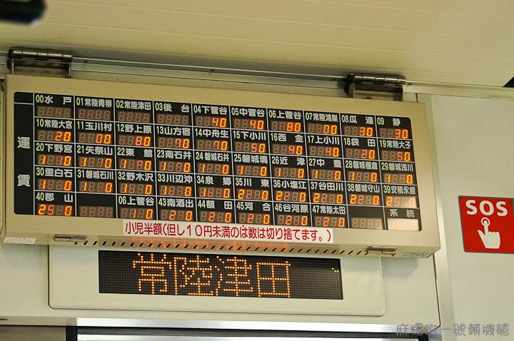 20120513日本第三天440-2