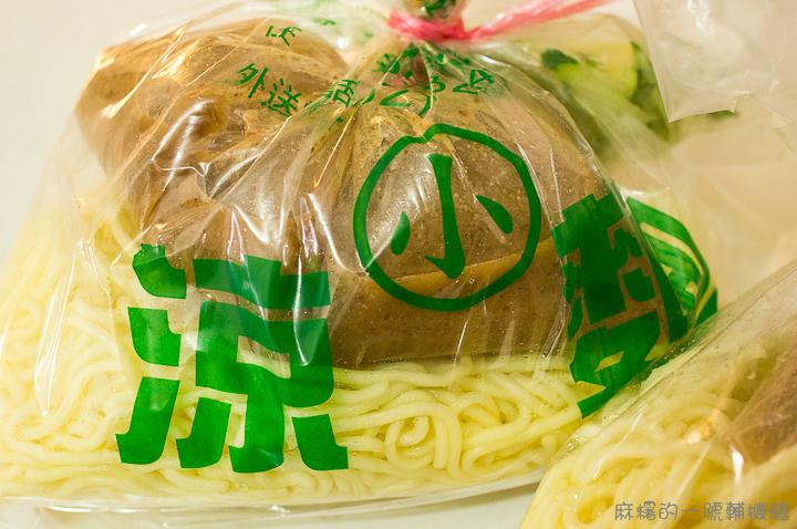 20120929洪記涼麵12