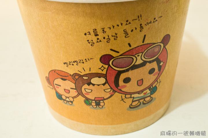 20120929洪記涼麵14
