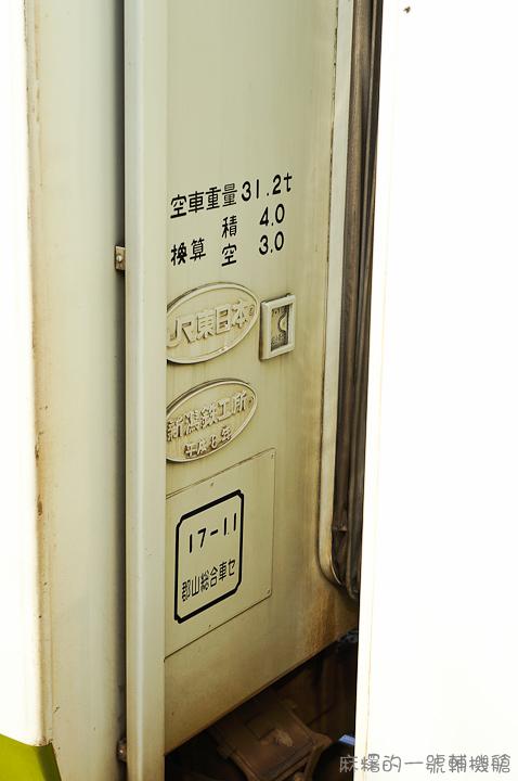 20120514日本第四天134-2