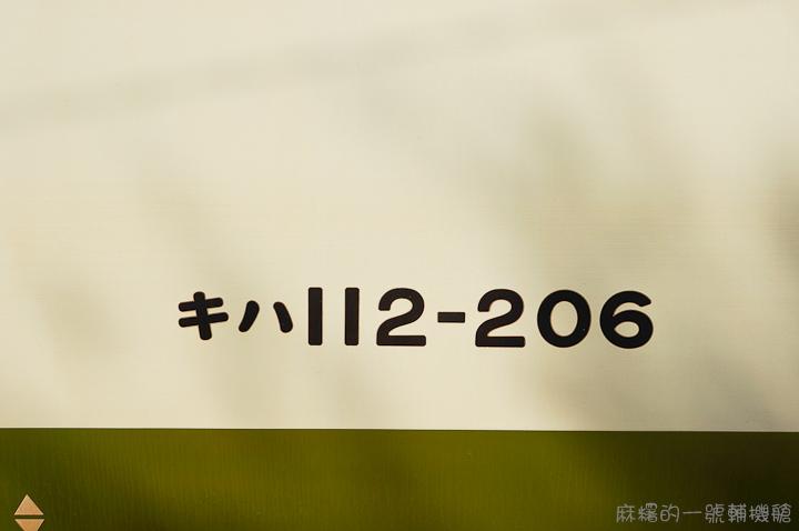 20120514日本第四天136-2