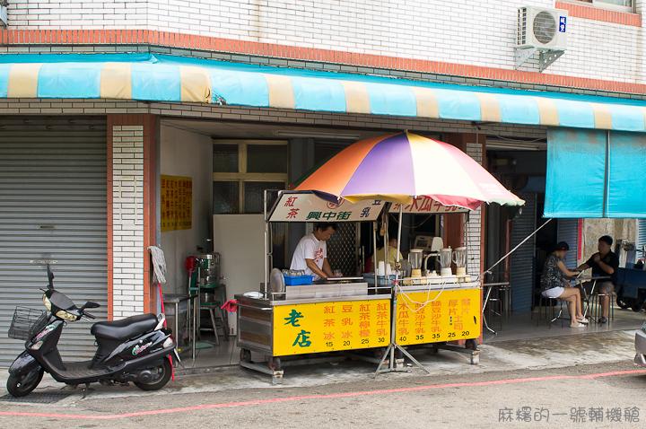 20121006興中街紅茶冰5