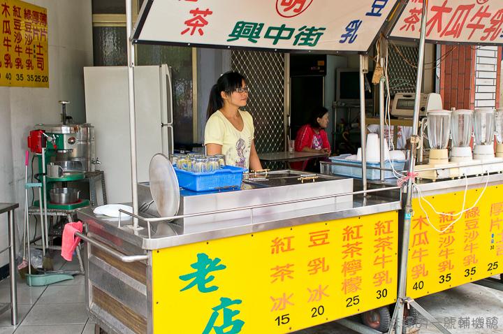 20121006興中街紅茶冰1