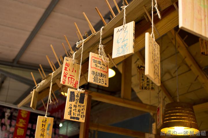20121027南崁幸福拉麵II2