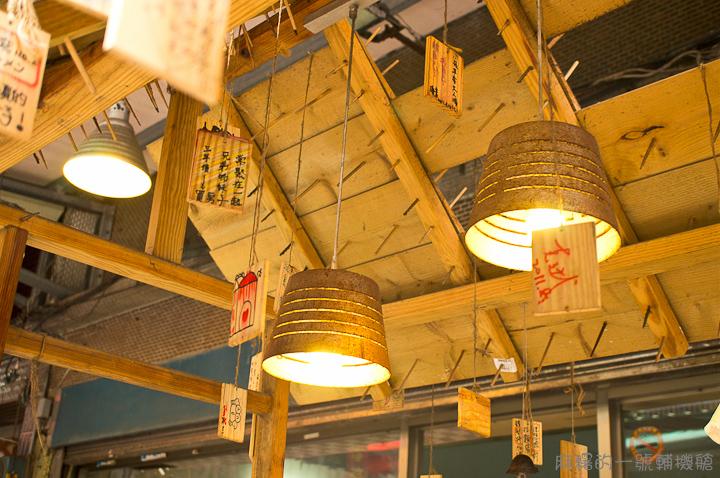 20121027南崁幸福拉麵II3