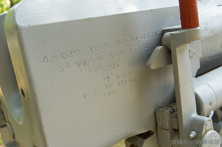 20121006三吋砲-5