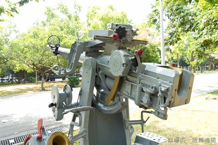 20121006三吋砲-7