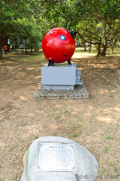 20121006水雷-1