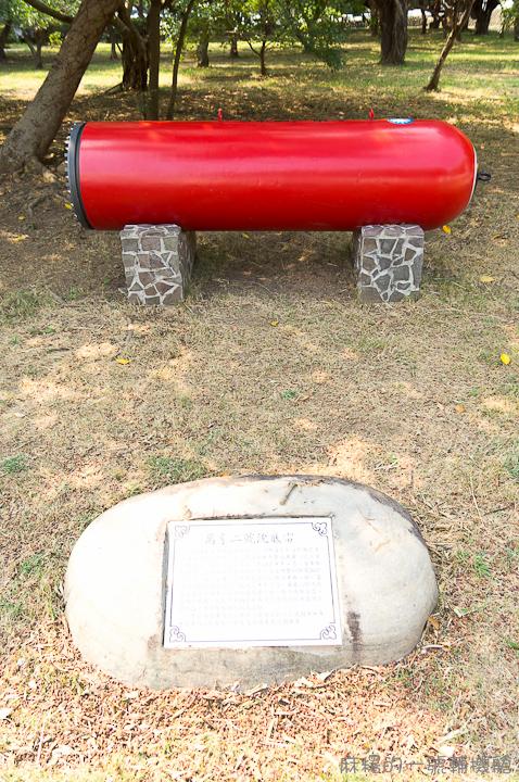 20121006水雷-2
