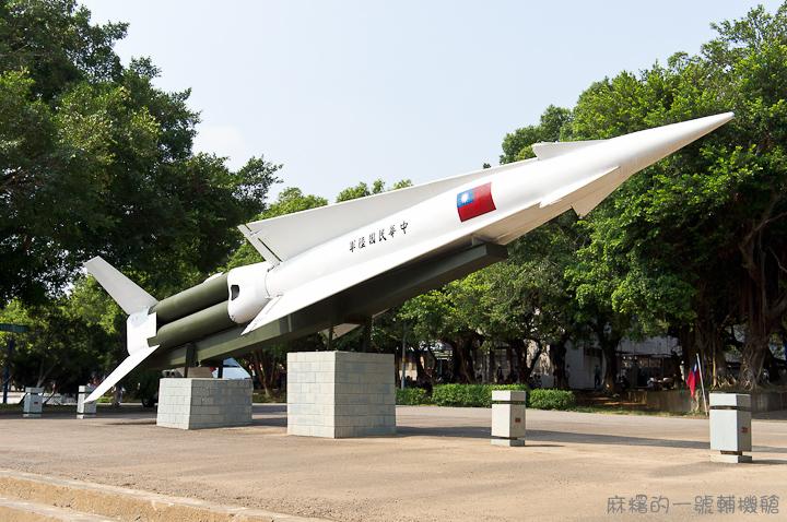 20121006MIM-14勝利女神-力士飛彈-1