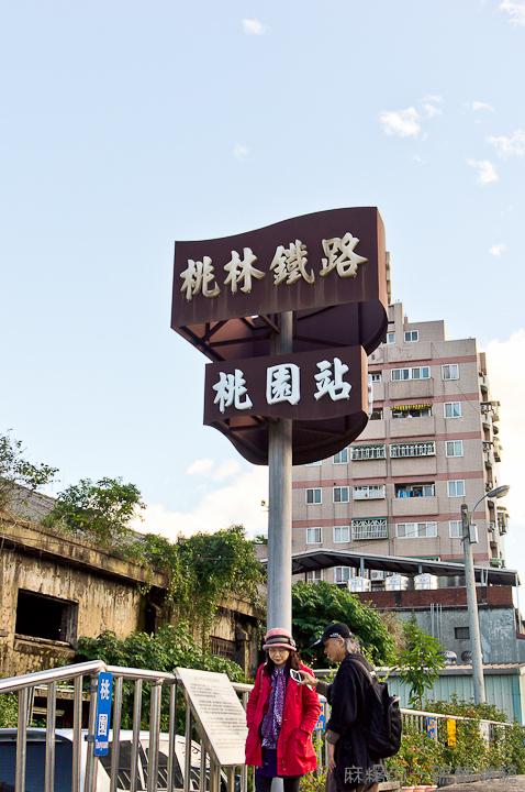 20121213林口線-192