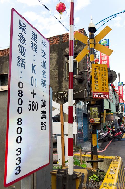 20121213林口線-203
