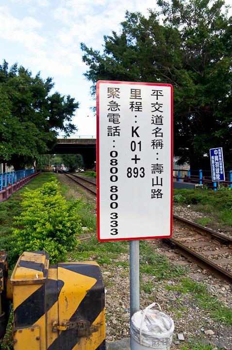 20121213林口線-218