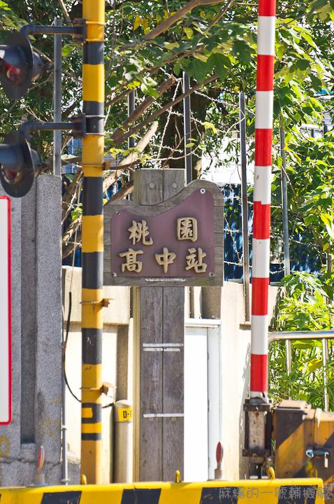 20121213林口線-356