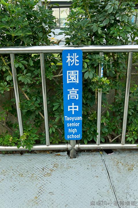 20121213林口線-7