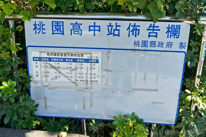 20121213林口線-231