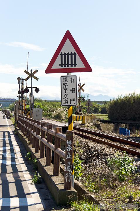 20121213林口線-345