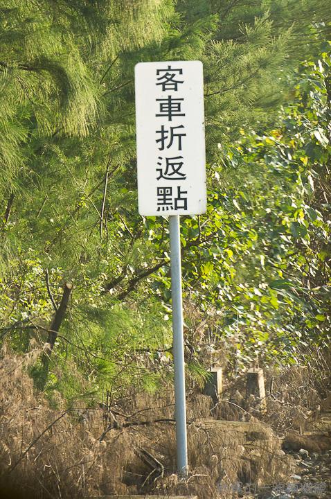 20121213林口線-101