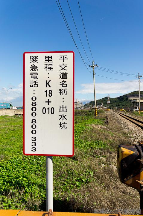 20121213林口線-328