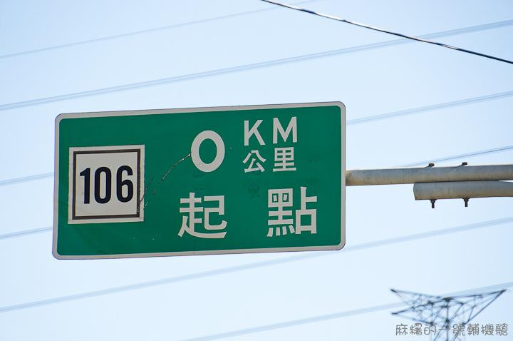 20121213林口線-334