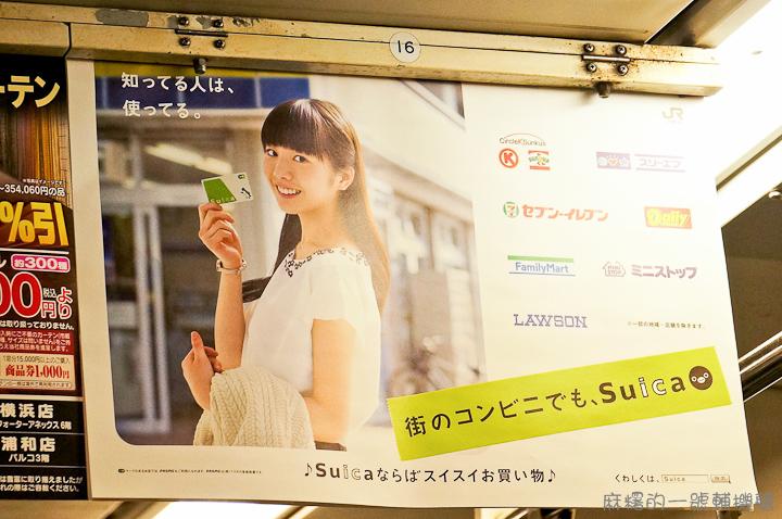 20120512日本第二天13-2