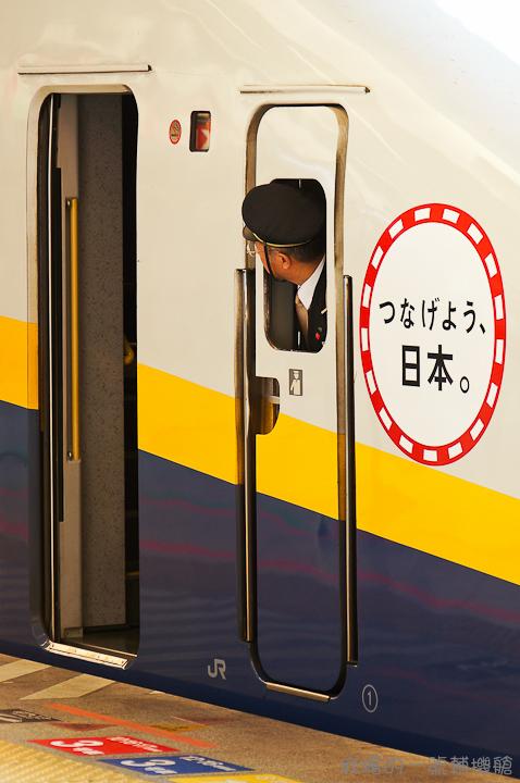 20120512日本第二天38-2