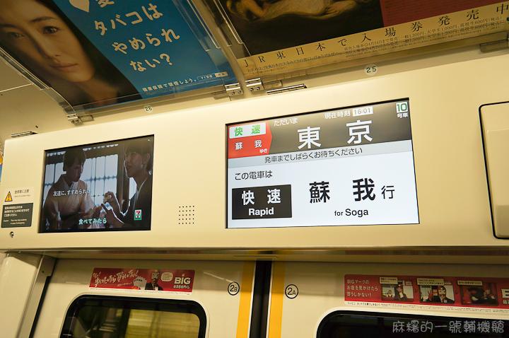 20120513日本第三天496-2