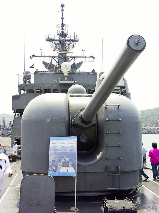20060422濟陽軍艦-32