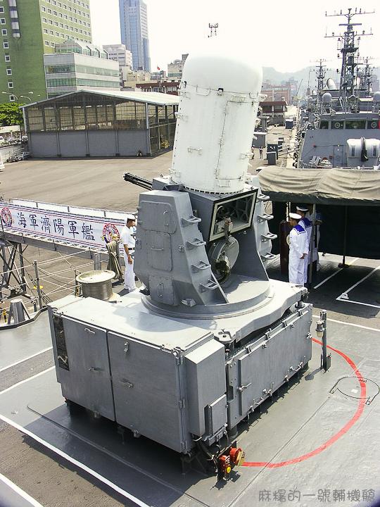 20060422濟陽軍艦-45