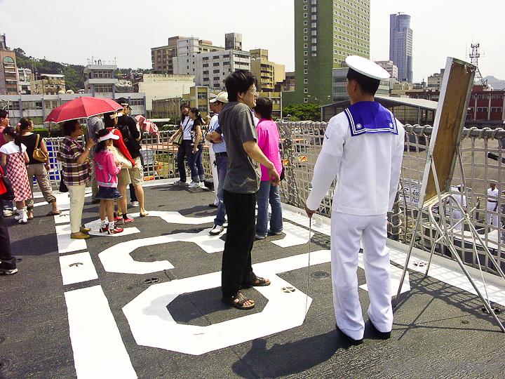 20060422濟陽軍艦-50