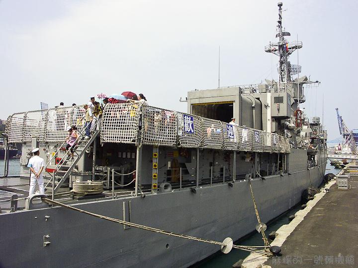 20060422濟陽軍艦-64