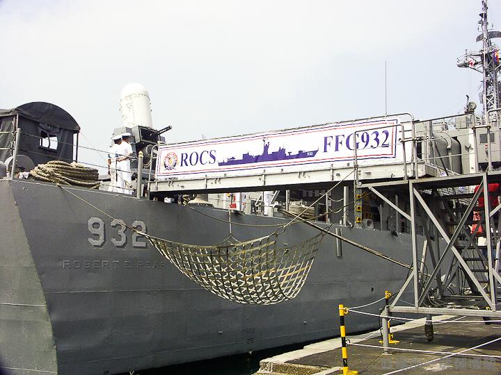 20060422濟陽軍艦-70