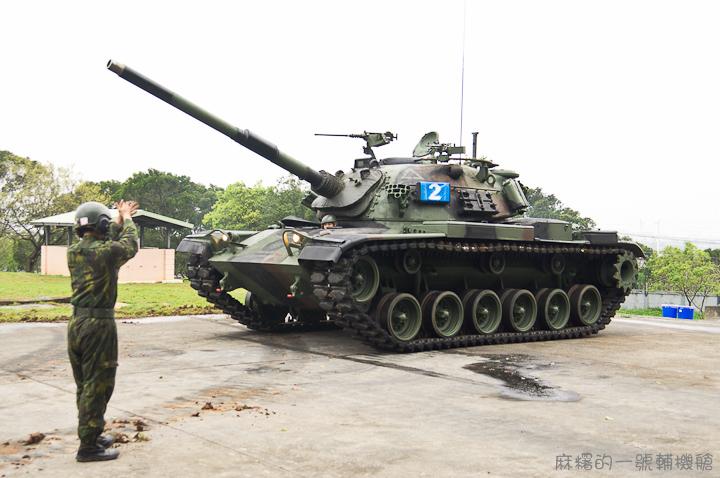 20130302裝甲兵學校-30