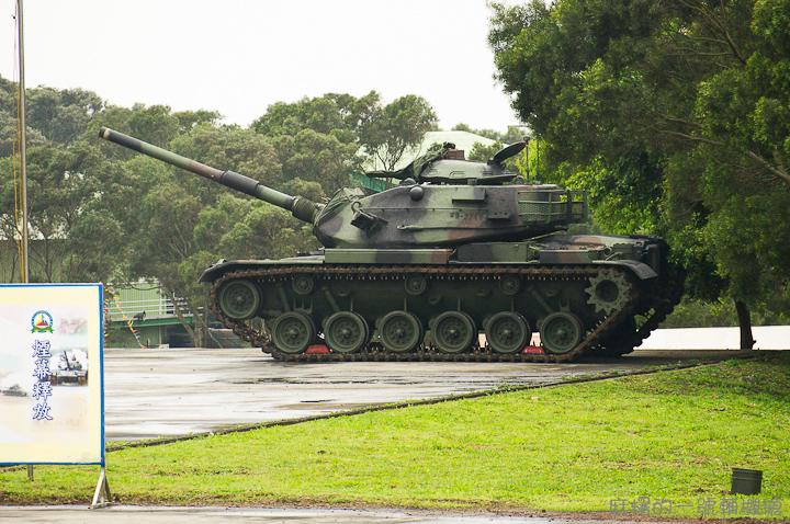 20130302裝甲兵學校-55