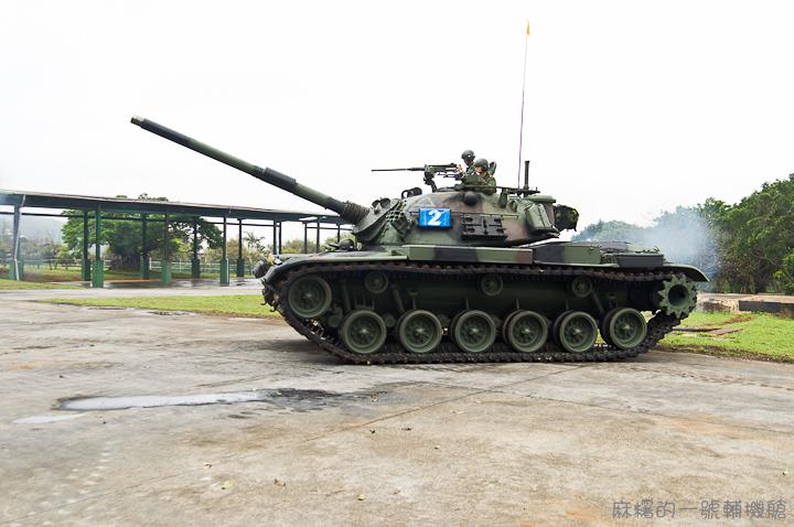 20130302裝甲兵學校-106