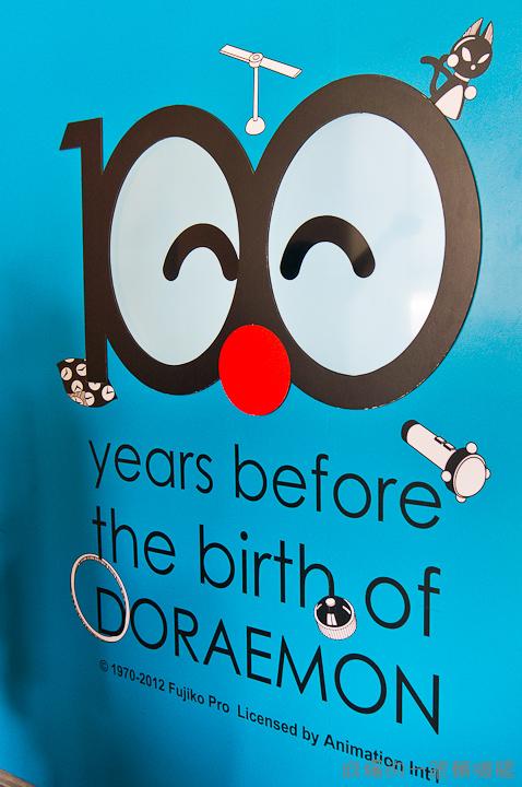 20130225哆啦A夢誕生前100年特展-5