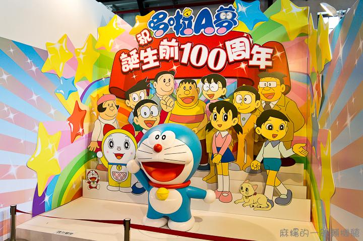20130225哆啦A夢誕生前100年特展-13