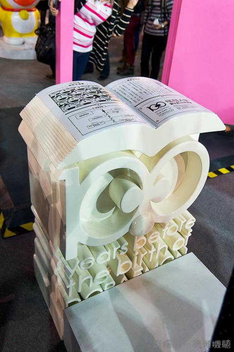 20130225哆啦A夢誕生前100年特展-99