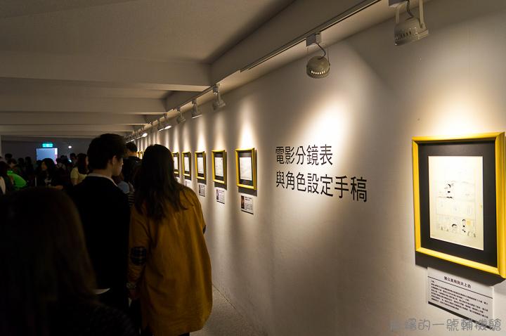 20130225哆啦A夢誕生前100年特展-129