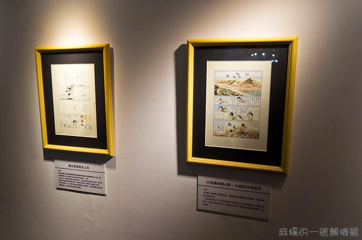 20130225哆啦A夢誕生前100年特展-130