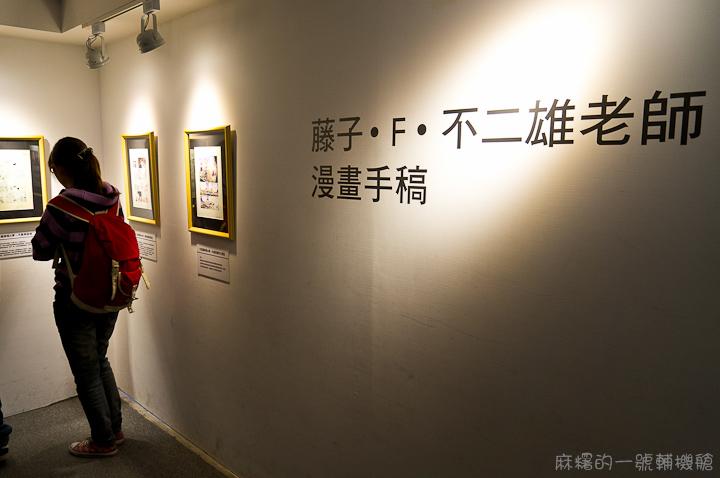 20130225哆啦A夢誕生前100年特展-131