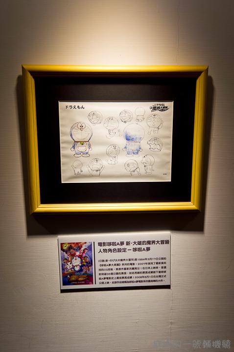 20130225哆啦A夢誕生前100年特展-132