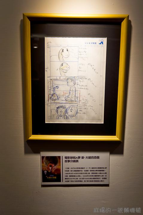 20130225哆啦A夢誕生前100年特展-140