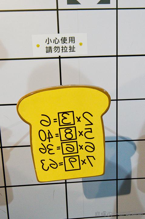 20130225哆啦A夢誕生前100年特展-164