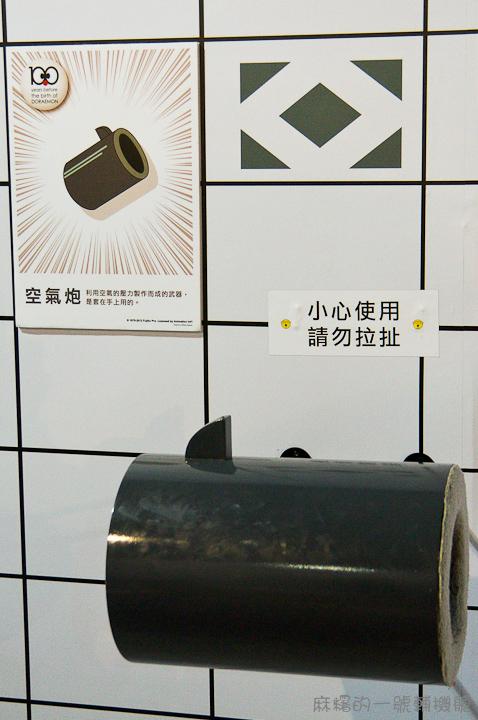 20130225哆啦A夢誕生前100年特展-167