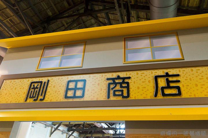 20130225哆啦A夢誕生前100年特展-172