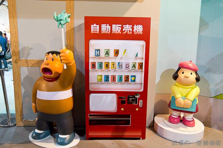 20130225哆啦A夢誕生前100年特展-174