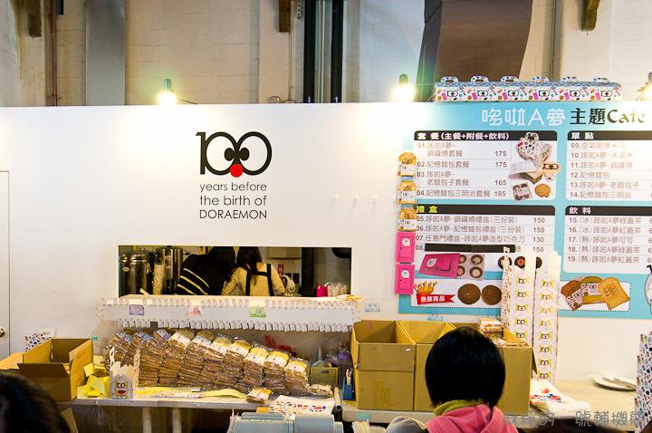 20130225哆啦A夢誕生前100年特展-204