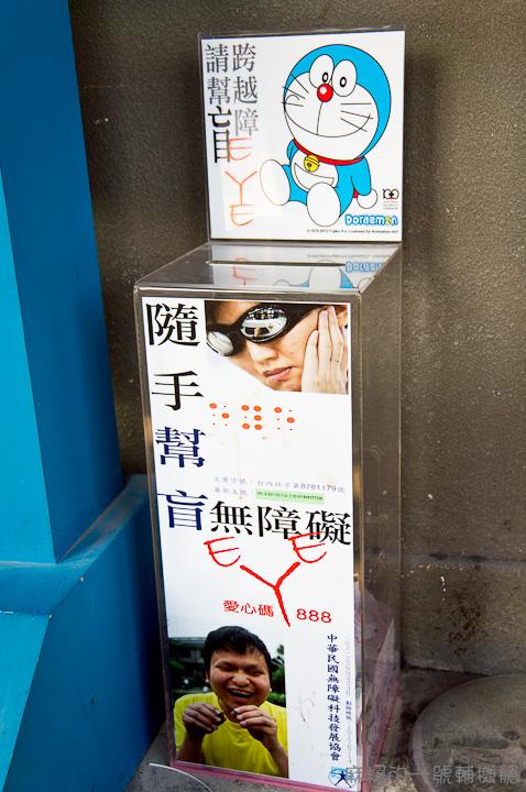 20130225哆啦A夢誕生前100年特展-207
